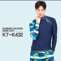 쿠기 남성 래쉬가드 상의 단품 KT-K432 + KT-K433