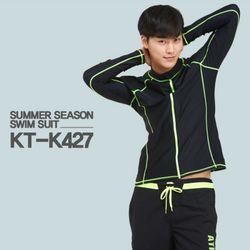 쿠기 남성 래쉬가드 세트 KT-K427 + KT-K430