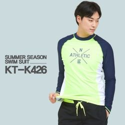 쿠기 남성 래쉬가드 세트 KT-K426 + KT-K430