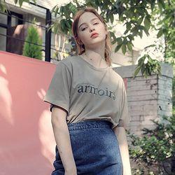 시그니처 로고 티셔츠 [카키]