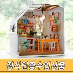 주방 미니어처 DIY 만들기 패키지(공식정품)