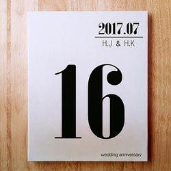 결혼기념일C31