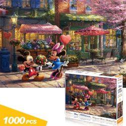 [1000조각 직소퍼즐]미키마우스-킨케이드(BE SPO-018)