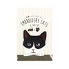 [1300K 단독특가] 고양이 자수 와펜 스티커