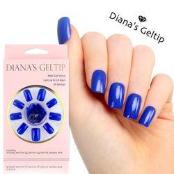 코발트 블루 (Cobalt Blue)