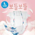 케이맘 듀얼스토리 기저귀 L (56매) 4팩