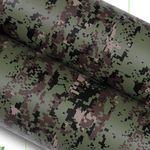 디지털국방시트지- 밀리터리 스타일 (HJ1859)