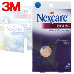 3M 넥스케어 풋케어밴드 혼합형 4매/3M풋케어밴드
