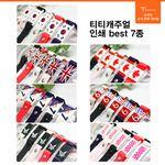 [무료배송] 티티캐주얼 best 7