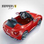 주주토이즈 페라리FF 유아전동차 (기본모델)