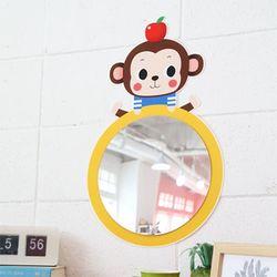 [DIY] 서커스 원숭이 안전거울