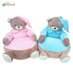 유아용 곰돌이 쿠션 소파