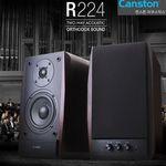 캔스톤 R224 2채널 고음질 우퍼 스피커 PC
