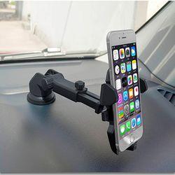 차량용 흡착식거치대 스마트폰 핸드폰 휴대폰거치대
