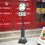 철재 플로어 시계(185cm)