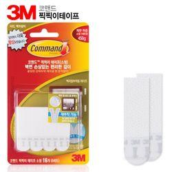3M코맨드 찍찍이테이프 소형 17205/3M찍찍이테이프/벨