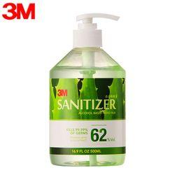 3M 손소독제 500ml/손세정제/살균소독제/식약청허가제