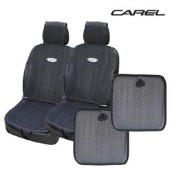 CAREL 쿨썸 시트 그레이 2장 + 방석 2장 풀세트