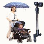 유모차 자전거 우산 거치용 회전가능 스탠드 500012