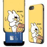 아이폰6 오버액션토끼 카드슬롯케이스-과작과작