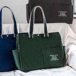 [Da proms] The Tote bag - green