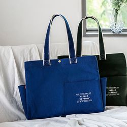 [Da proms] The Tote bag - blue