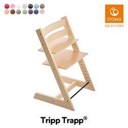 스토케 트립트랩 식탁의자 (옵션선택)