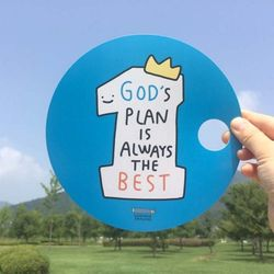 굿뉴스드로잉 부채 02.Gods plan