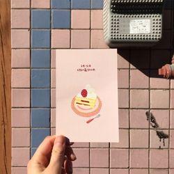 [이방인의 아침] 오사카의 첫번째 아침 엽서