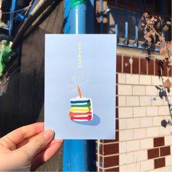 [이방인의 아침] 일본의 마지막 아침 엽서