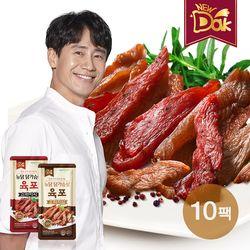 뉴닭 닭가슴살 육포 2종 (오리지날/스파이시) 1팩