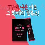 팥톡스 1BOX(10개입) 팥가루 팥물 팥차
