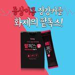 팥톡스 8BOX(80개입) 팥가루 팥물 팥차
