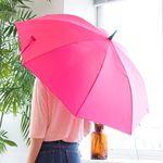 P4957 컬러풀 디자인 장우산(6color)