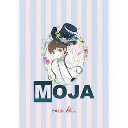 모자(MOJA) 디자인북