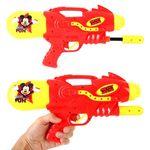 미키마우스 물총MK-17G