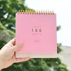 Last D100 Planner