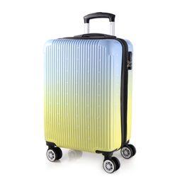 샤베트크림 확장형 20형 여행가방(8389)+멀티파우치