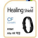 핏빗 알타 HR CurvedFit 고광택 액정보호필름 3매
