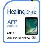 2017 아이패드 프로 12.9 WiFi 올레포빅 필름 1매
