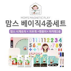 [맘스보드]베이직4종세트  유아 자석 칠판 화이트
