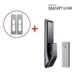 설치포함삼성푸시풀 디지털도어락 SHP-DP710리모컨형