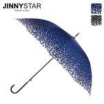 지니스타 12K 스타그라데이션 장우산 EUJSU10008
