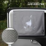 우븐트리 차량용 양면 자석 햇빛가리개 에스닉 염소