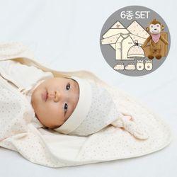 [무료배송/선물박스증정] 오가닉여아임신축하선물세트(의류5종+아기원숭이인형