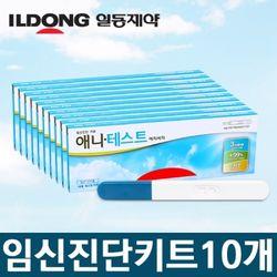 [일동제약]임신테스트기 애니테스트10개세트