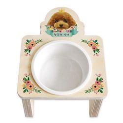 플라워 15도 리스식탁(중형16cm-강아지 20종)