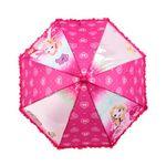 소피루비 샤이니 53우산