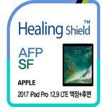 2017 아이패드 프로 12.9 LTE 올레포빅 1매+후면 2매