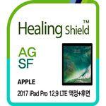 2017 아이패드 프로 12.9 LTE 지문방지 1매+후면 2매
